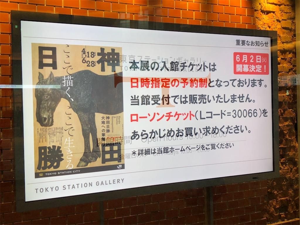 f:id:kotatusima:20200706140322j:plain