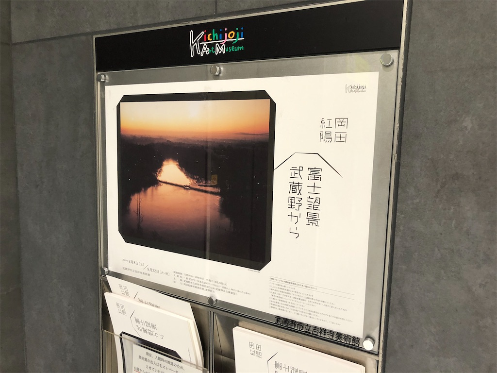 f:id:kotatusima:20201230142705j:image