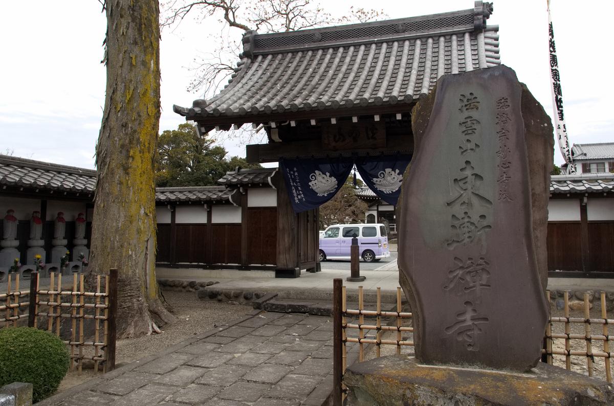 f:id:kotatusima:20210119193427j:plain