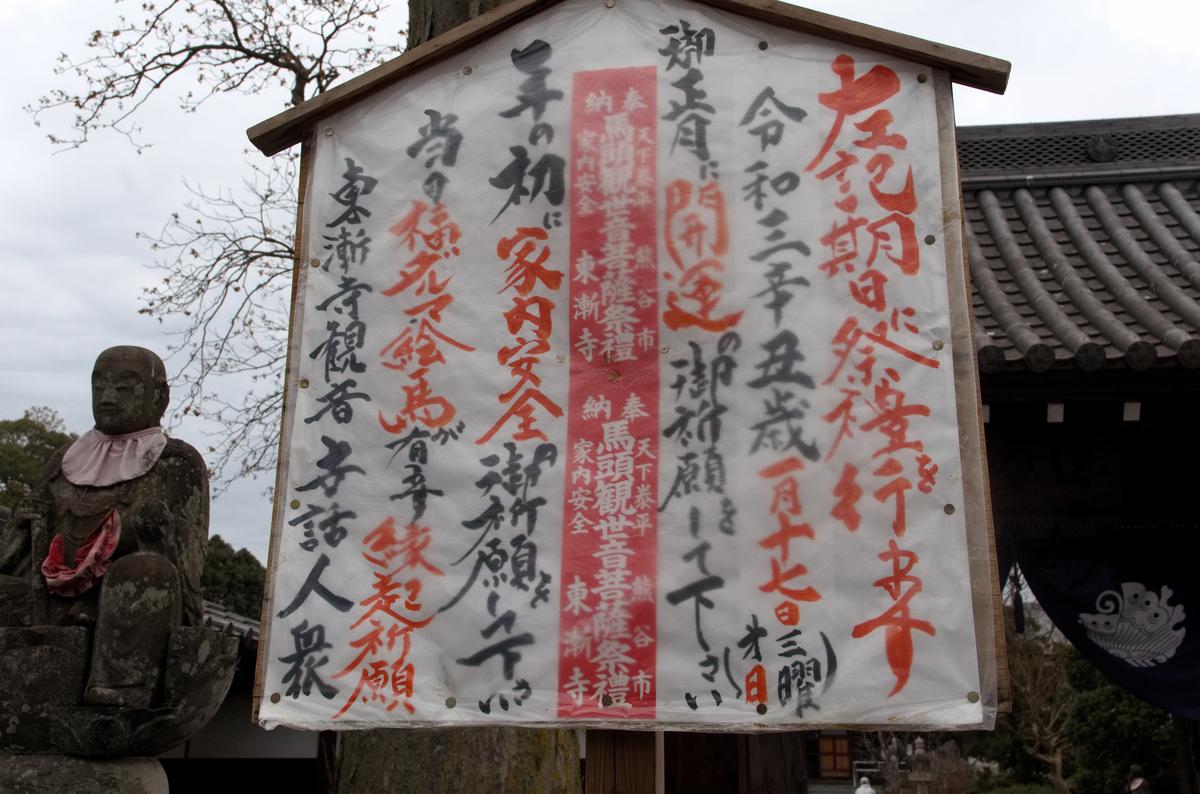 f:id:kotatusima:20210119193848j:plain