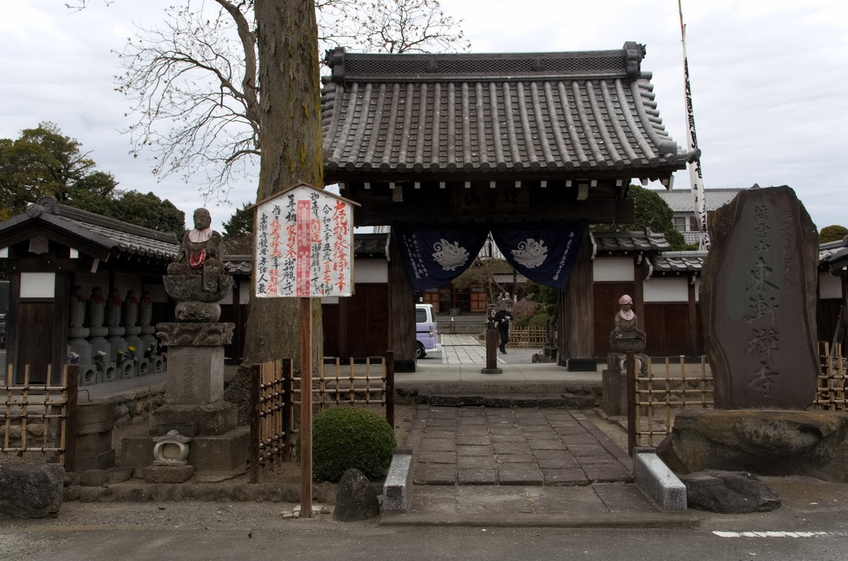 f:id:kotatusima:20210119194023j:plain