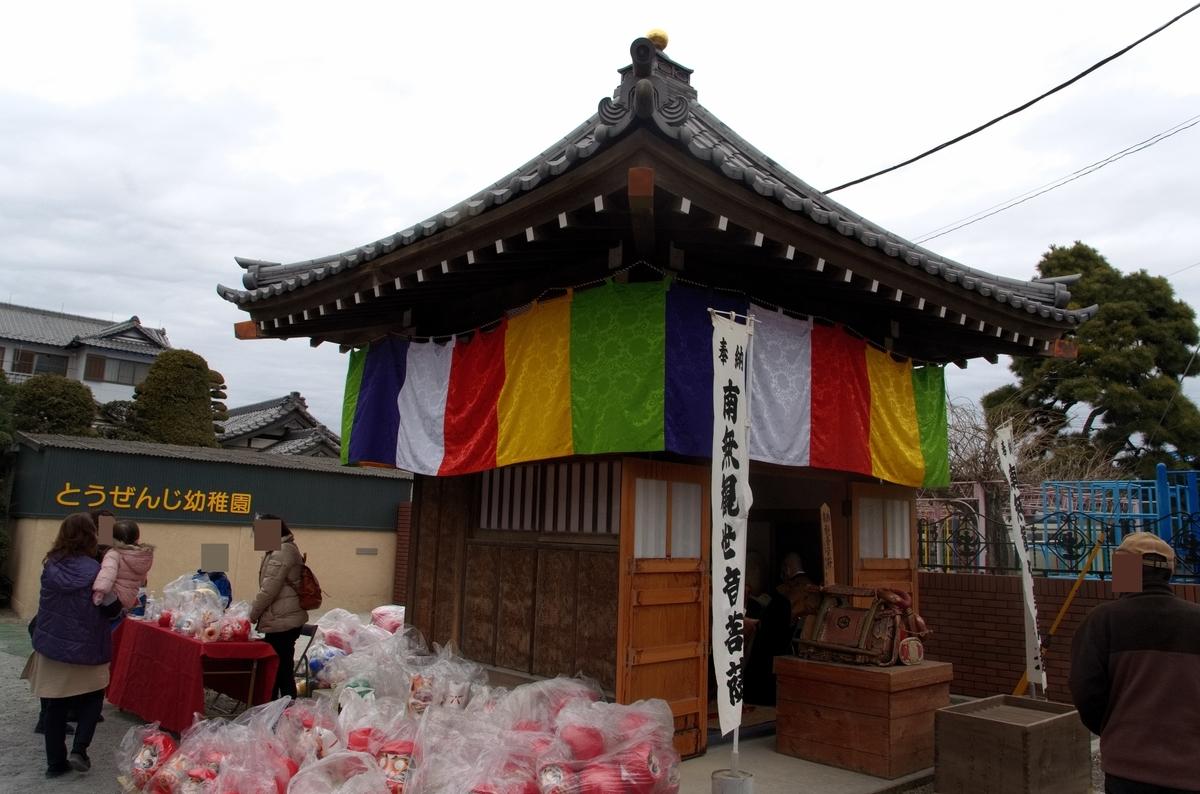 f:id:kotatusima:20210119195805j:plain