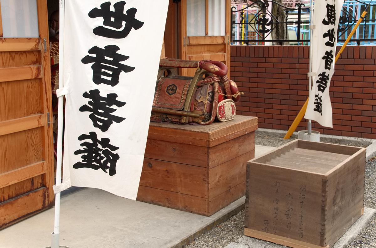 f:id:kotatusima:20210119200025j:plain