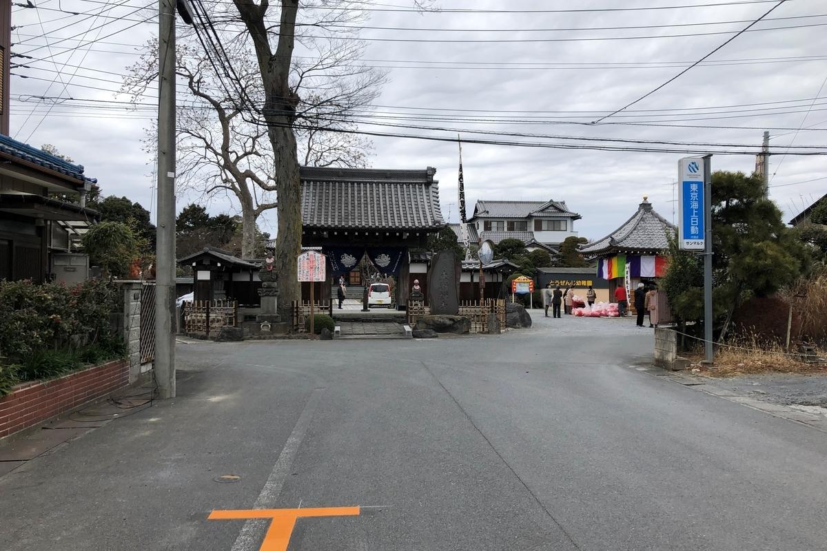 f:id:kotatusima:20210119211226j:plain