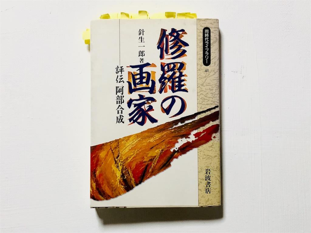 f:id:kotatusima:20210124003836j:image