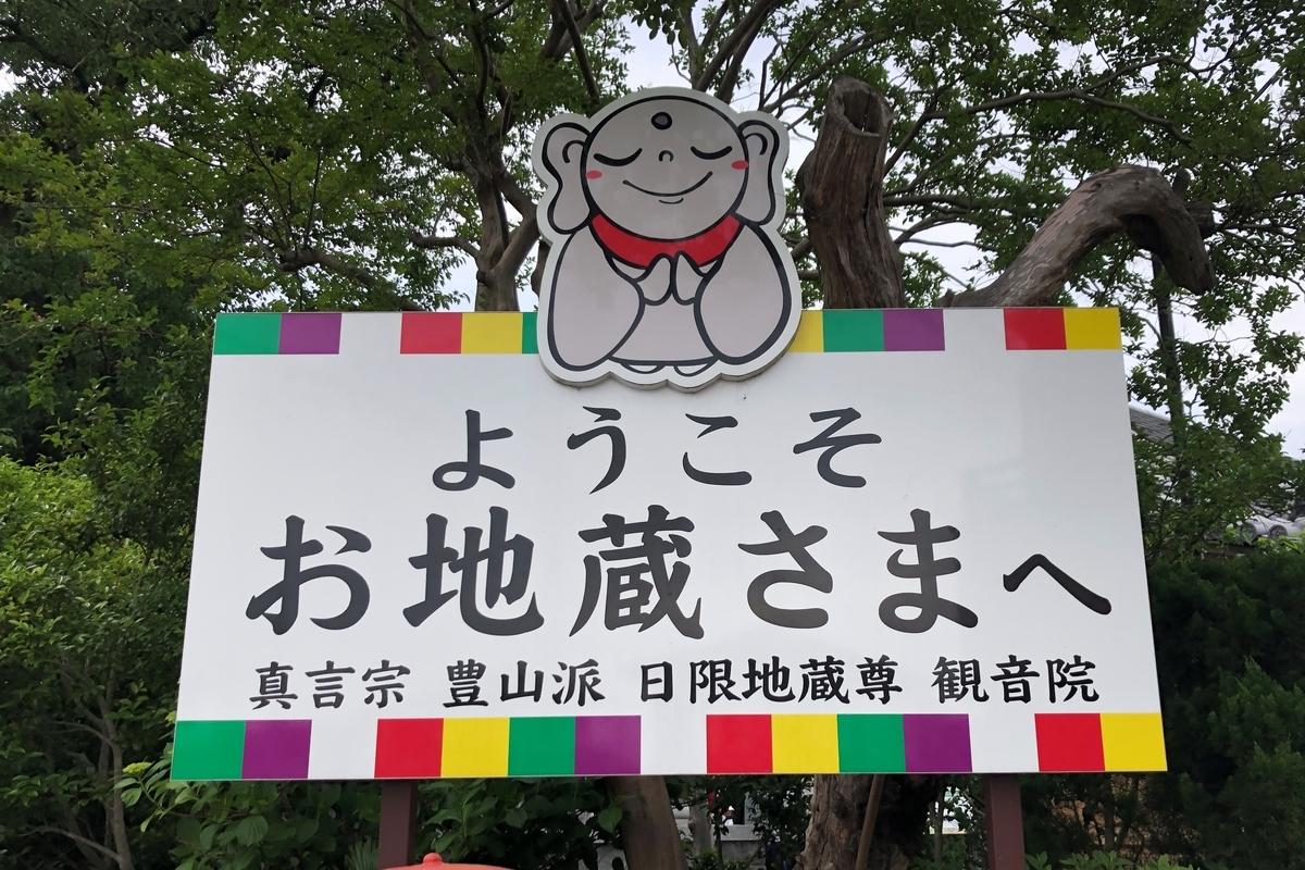 f:id:kotatusima:20210710234245j:plain