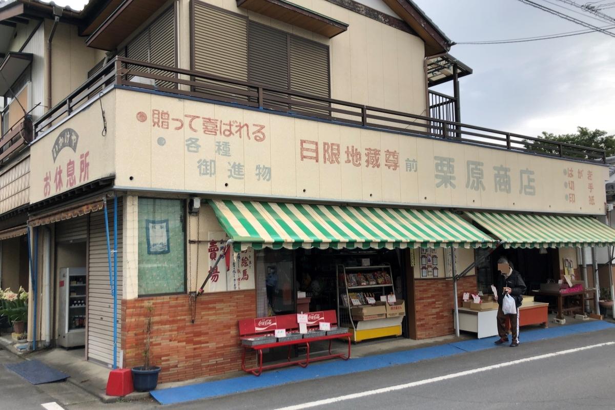 f:id:kotatusima:20210711001805j:plain