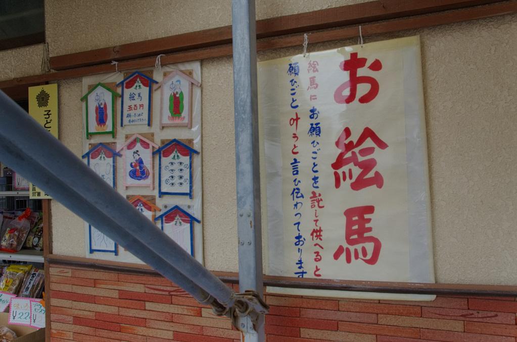 f:id:kotatusima:20210711002027j:plain