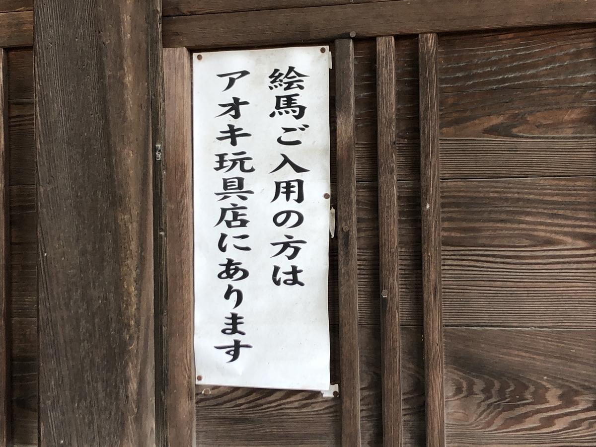 f:id:kotatusima:20210805162912j:plain