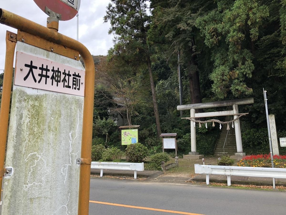 f:id:kotatusima:20210830163619j:plain