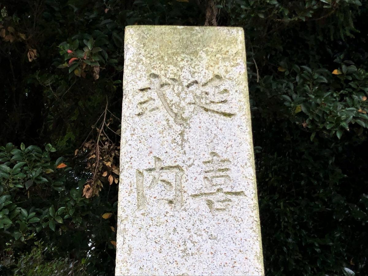 f:id:kotatusima:20210830163635j:plain