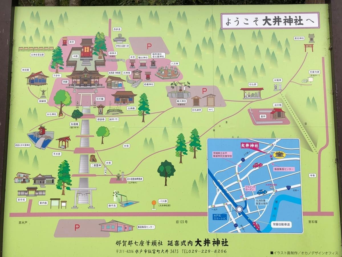 f:id:kotatusima:20210830163709j:plain