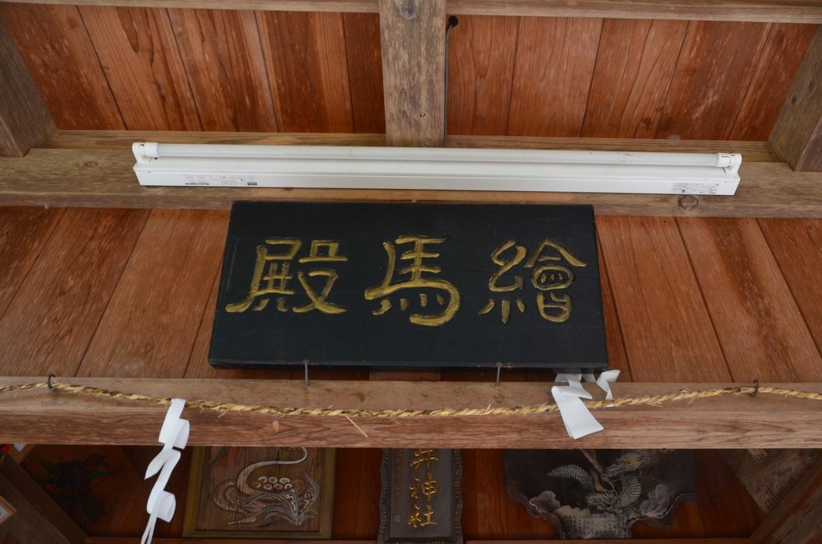 f:id:kotatusima:20210830184106j:plain
