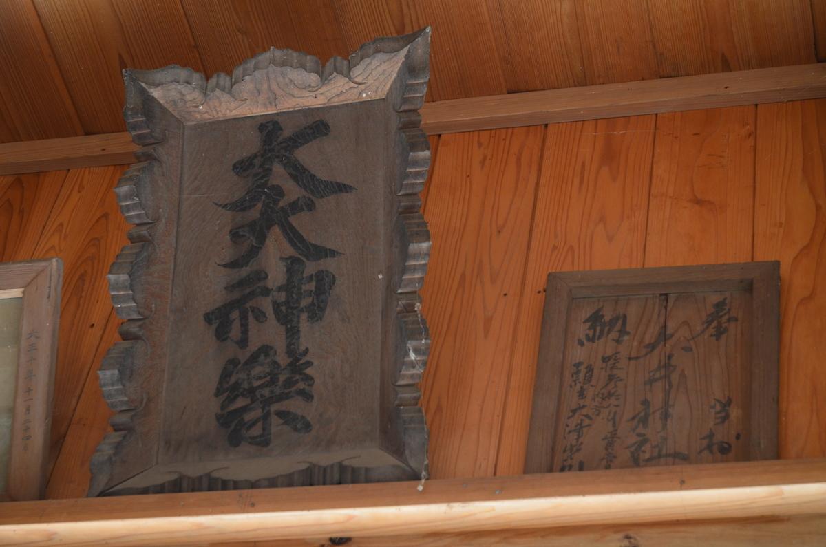 f:id:kotatusima:20210830193302j:plain