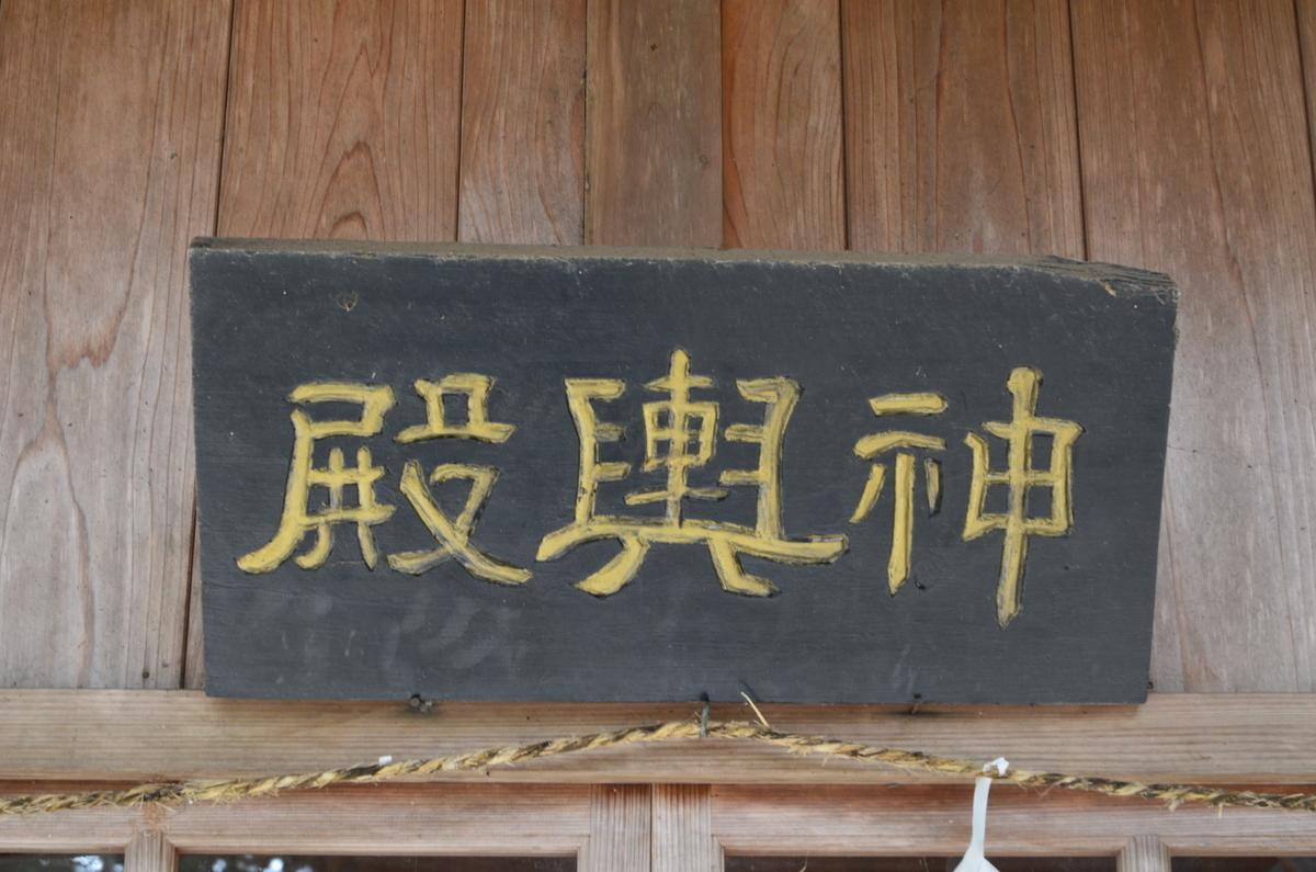 f:id:kotatusima:20210831172733j:plain