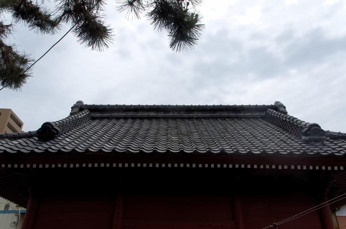 f:id:kotatusima:20210929230938j:plain