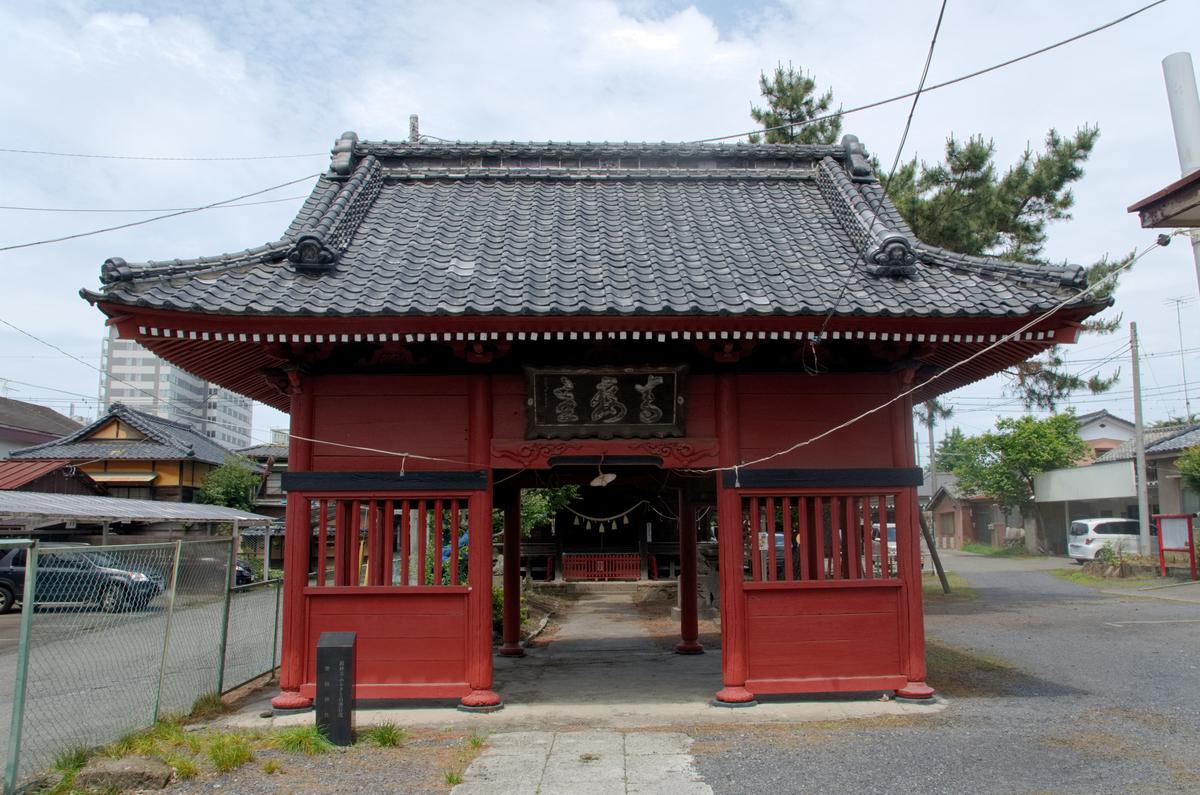 f:id:kotatusima:20210929232149j:plain