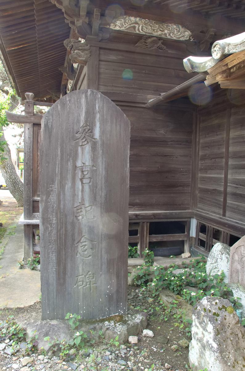 f:id:kotatusima:20210929235643j:plain