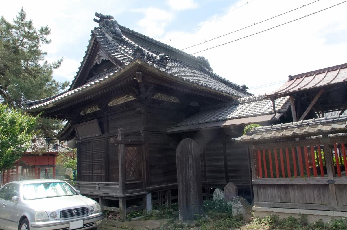 f:id:kotatusima:20210930222405j:plain