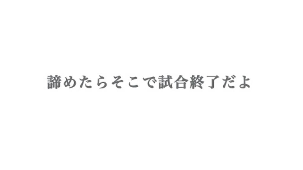 f:id:kotechama:20200430205232j:image