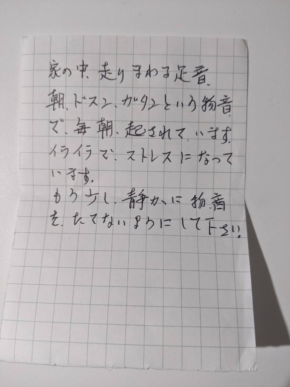 f:id:kotechama:20200526203457j:image