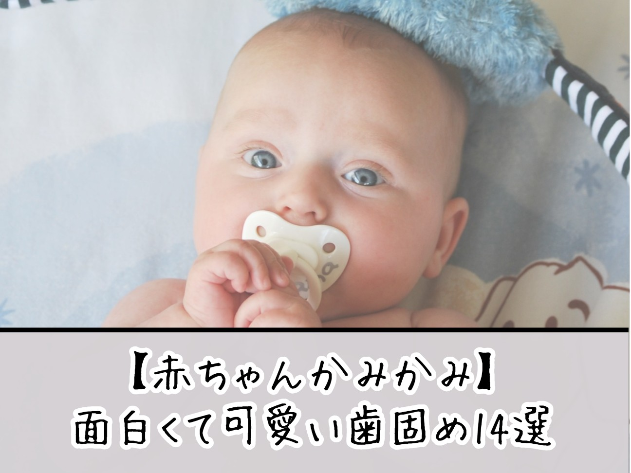 f:id:kotechama:20210111001908j:image
