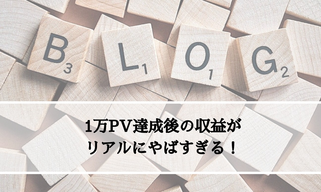 f:id:kotechama:20210205001618j:image