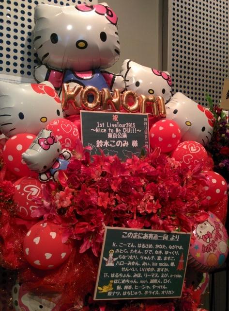 f:id:koteijing:20151231235019j:plain