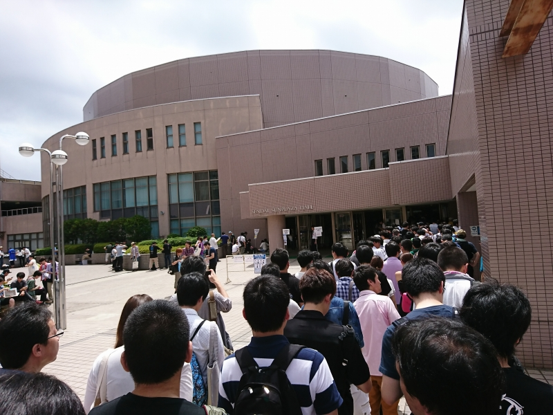 f:id:koteijing:20170815005345j:plain