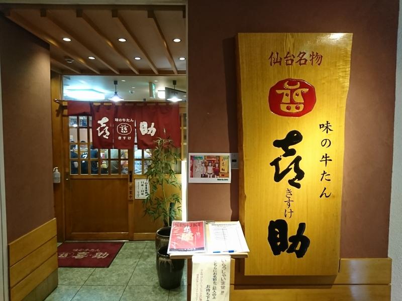 f:id:koteijing:20170815012600j:plain