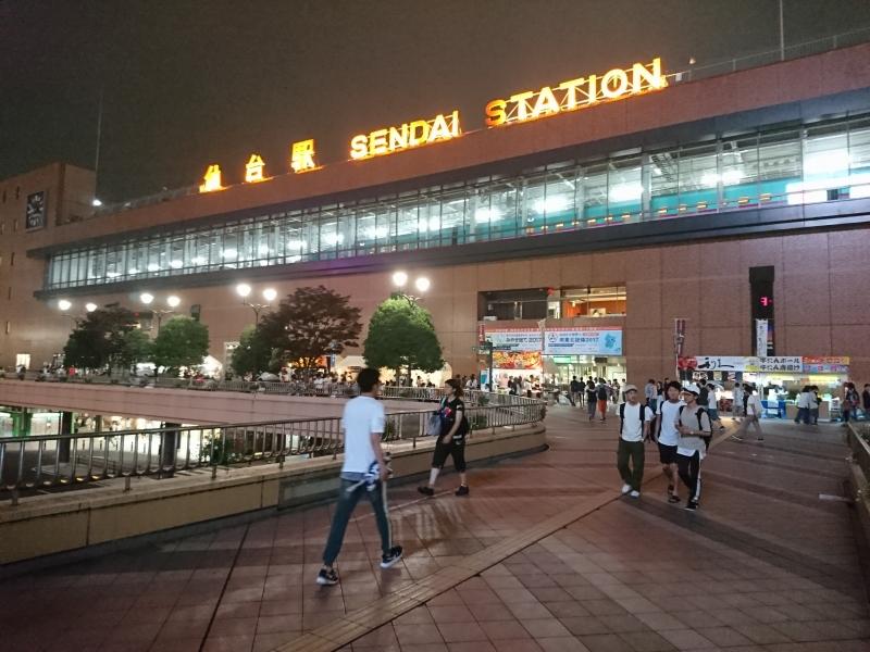 f:id:koteijing:20170815191453j:plain