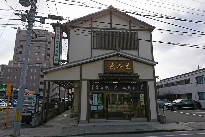 f:id:koteijing:20170815211102j:plain