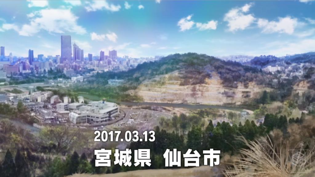 f:id:koteijing:20171017170653p:plain