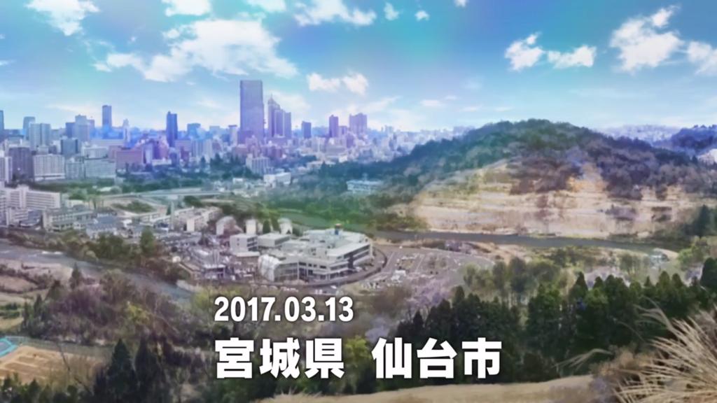 f:id:koteijing:20171129023539p:plain