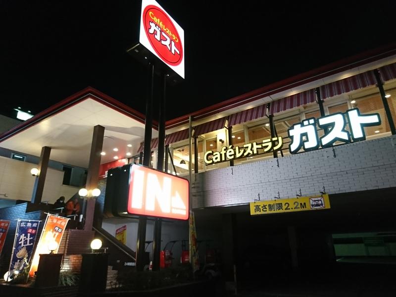 f:id:koteijing:20171201024126j:plain