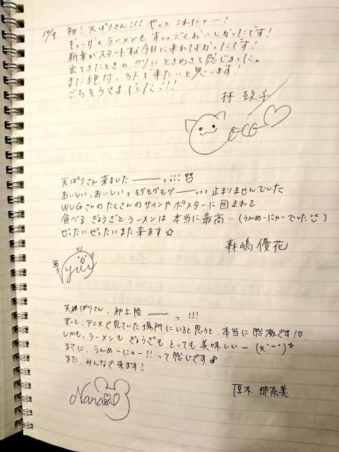 f:id:koteijing:20171201041810j:plain