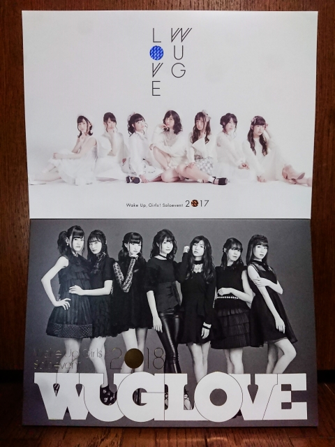 f:id:koteijing:20200117071727j:plain