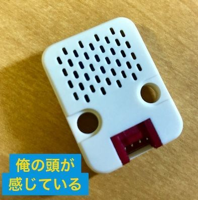ENV Sensor