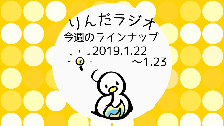 f:id:kotenmono:20190120225302j:image