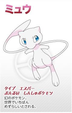 f:id:kotetsu3535:20170801224216j:plain