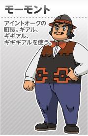f:id:kotetsu3535:20170801231038j:plain