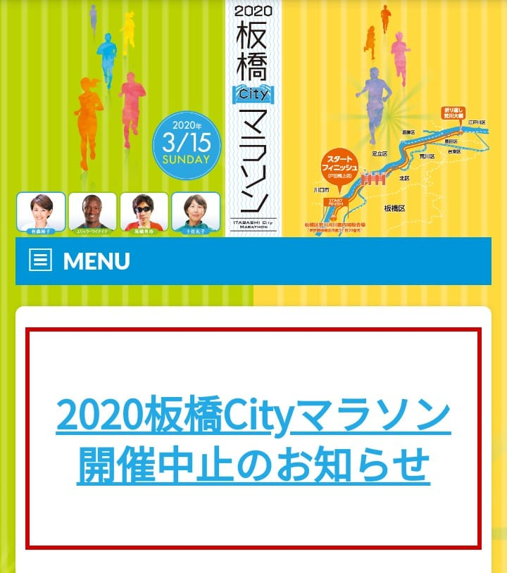 f:id:kotetsu5050y:20200227135519j:plain
