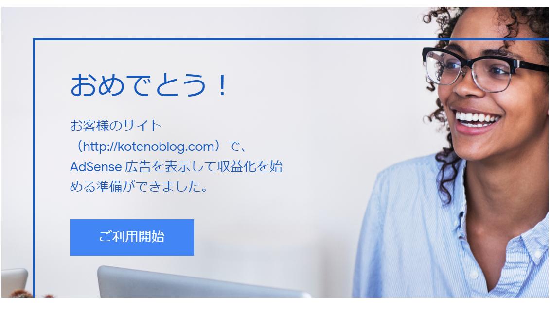 f:id:kotetsu5050y:20200812193147p:plain