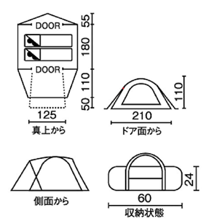 f:id:kotetsu5050y:20211012230539p:plain