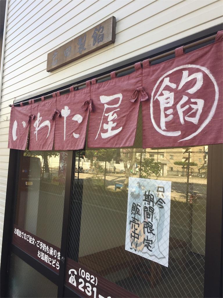 f:id:kotetsu5102:20161029185950j:image