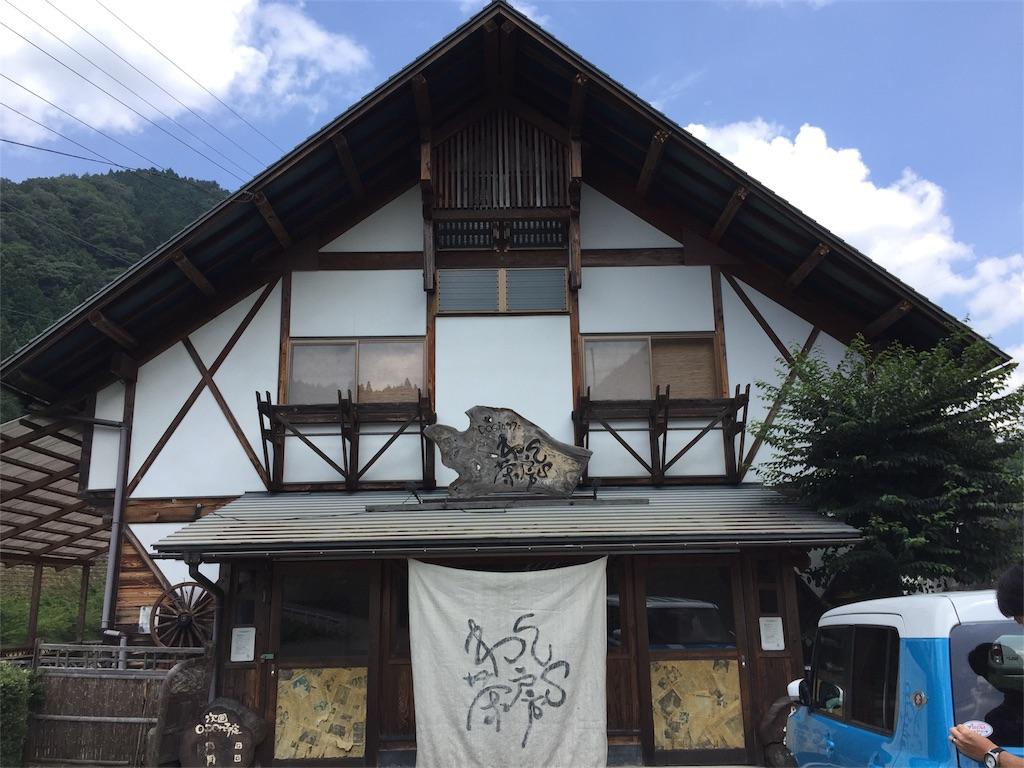 f:id:kotetsu5102:20170730162722j:image