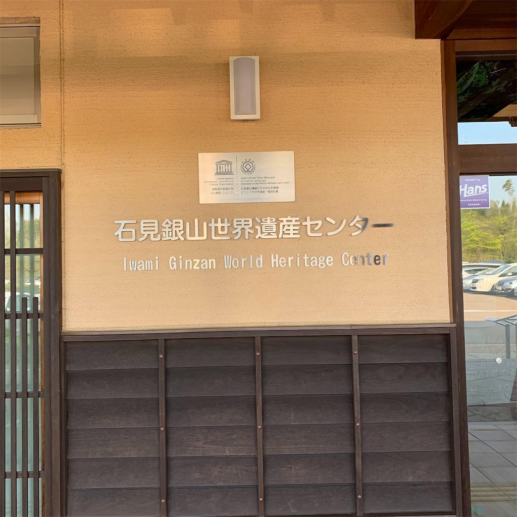 f:id:kotetsu5102:20190502173052j:image