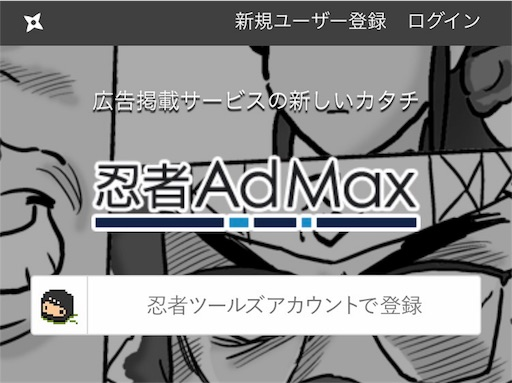 f:id:kotetsudesu:20170226223423j:image