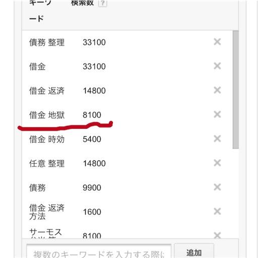 f:id:kotetsudesu:20170310000425j:image