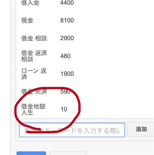 f:id:kotetsudesu:20170310000945j:image